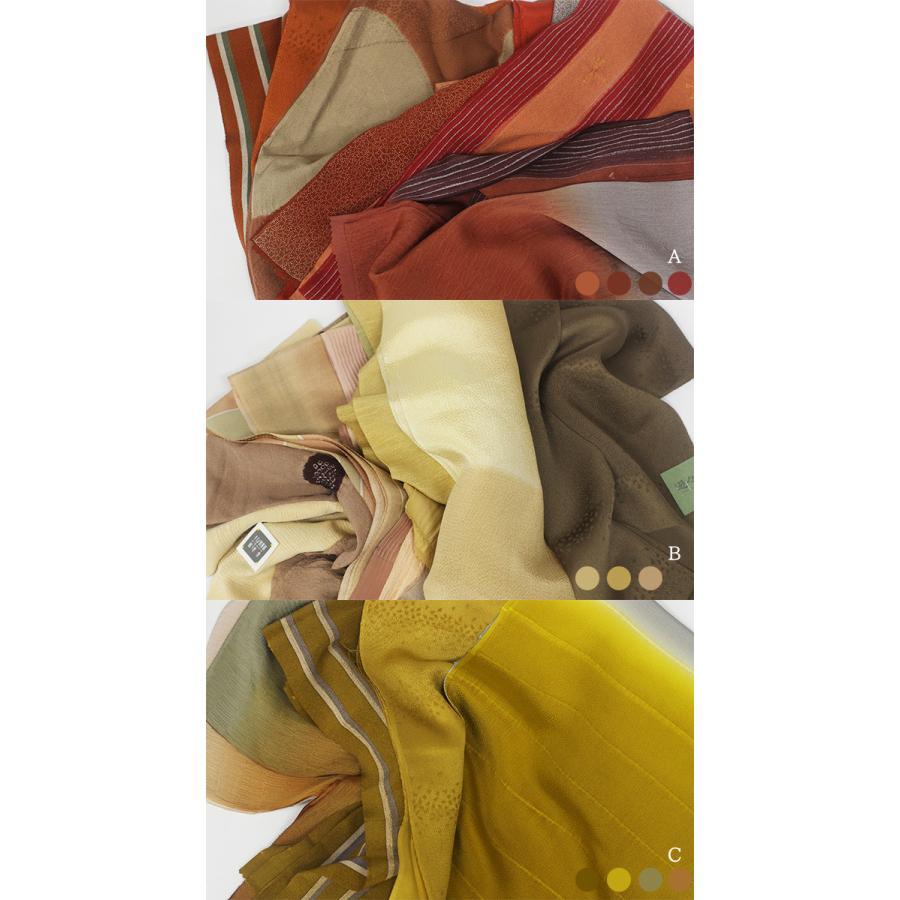 帯揚げ 正絹 礼装 洒落 サンプル アウトレット セール 着物 和装 帯上げ|kimonocafe-y|09
