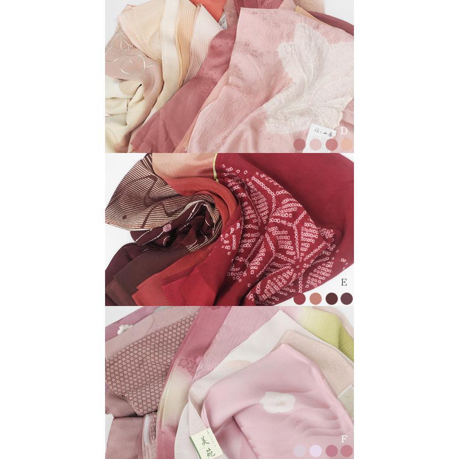 帯揚げ 正絹 礼装 洒落 サンプル アウトレット セール 着物 和装 帯上げ|kimonocafe-y|10