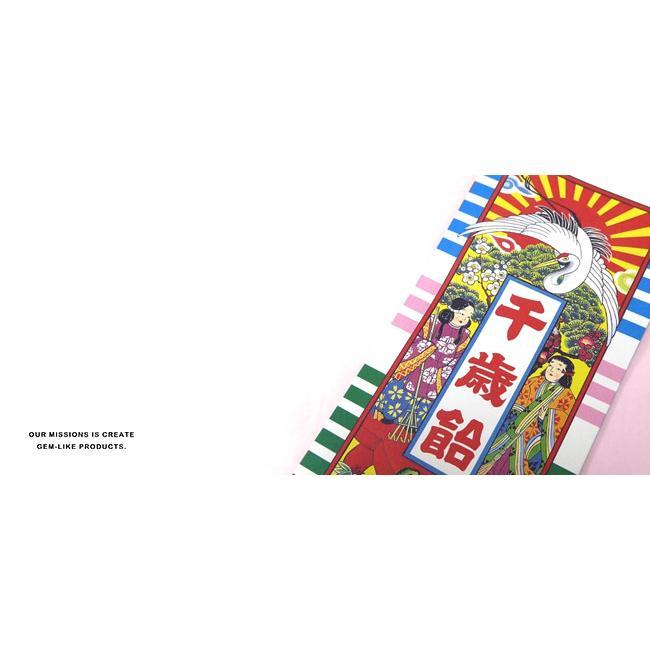 訳あり 七五三 7歳 正絹 帯揚げ 総絞り B品|kimonocafe-y|02