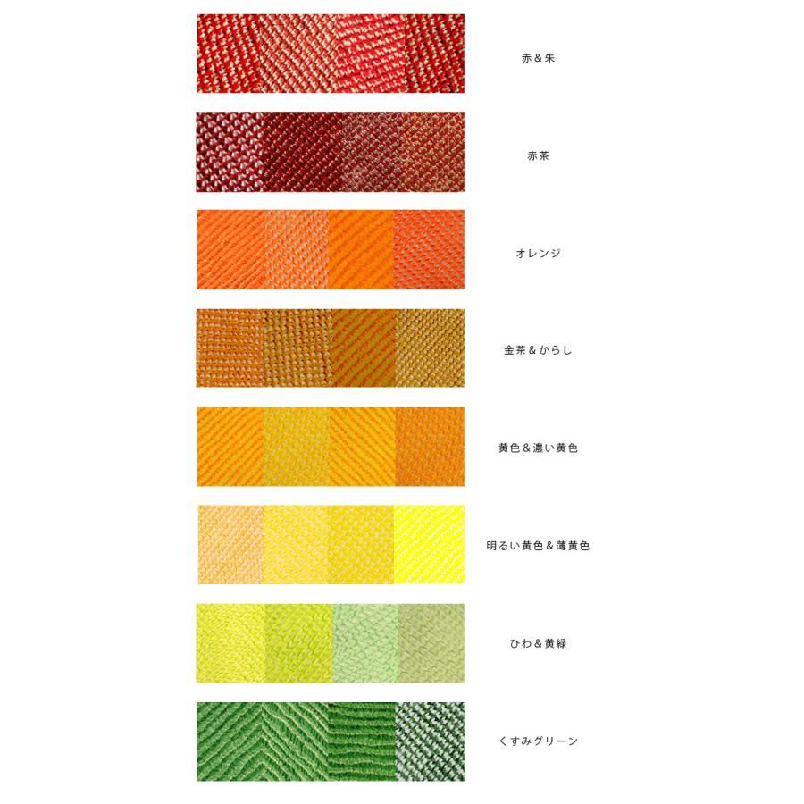 訳あり 帯揚げ帯締めセット 柄タイプ 正絹 輪出し ラメ 刺繍 ぼかし 総絞り 成人式 振袖 セット 礼装 帯揚げセット 帯締めセット|kimonocafe-y|07