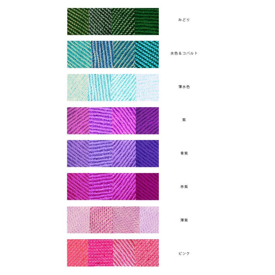 訳あり 帯揚げ帯締めセット 柄タイプ 正絹 輪出し ラメ 刺繍 ぼかし 総絞り 成人式 振袖 セット 礼装 帯揚げセット 帯締めセット|kimonocafe-y|08