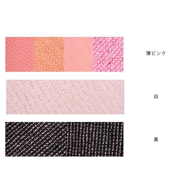 訳あり 帯揚げ帯締めセット 柄タイプ 正絹 輪出し ラメ 刺繍 ぼかし 総絞り 成人式 振袖 セット 礼装 帯揚げセット 帯締めセット|kimonocafe-y|09