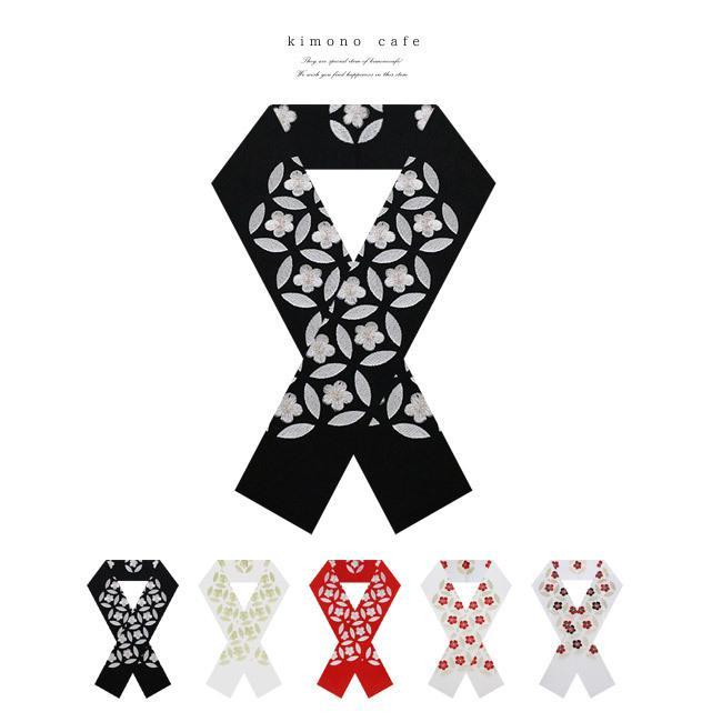 半衿 刺繍 七宝と梅 ちりめん 洗える 長め 振袖 成人式 ママ振 和婚 ブライダル 色打掛 赤 白 金 黒|kimonocafe-y