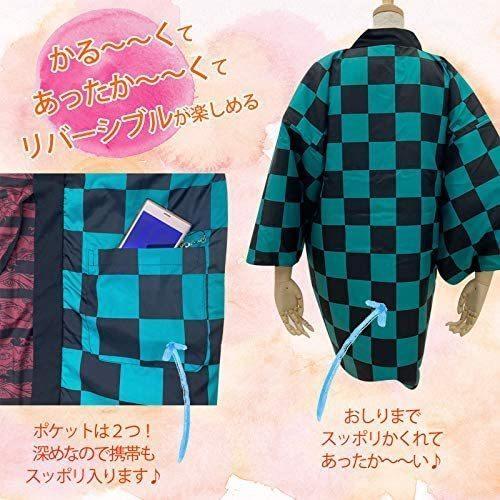 即納 特価セール 子供用 ジュニア用 鬼滅の刃風 あったかリバーシブルはんてん(全3色×2サイズ ) Sサイズ Mサイズ 小学生 中学生 子供 半纏 4期 hanten-10 z kimonohiroba-you 11