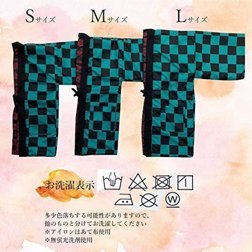 即納 特価セール 子供用 ジュニア用 鬼滅の刃風 あったかリバーシブルはんてん(全3色×2サイズ ) Sサイズ Mサイズ 小学生 中学生 子供 半纏 4期 hanten-10 z kimonohiroba-you 12