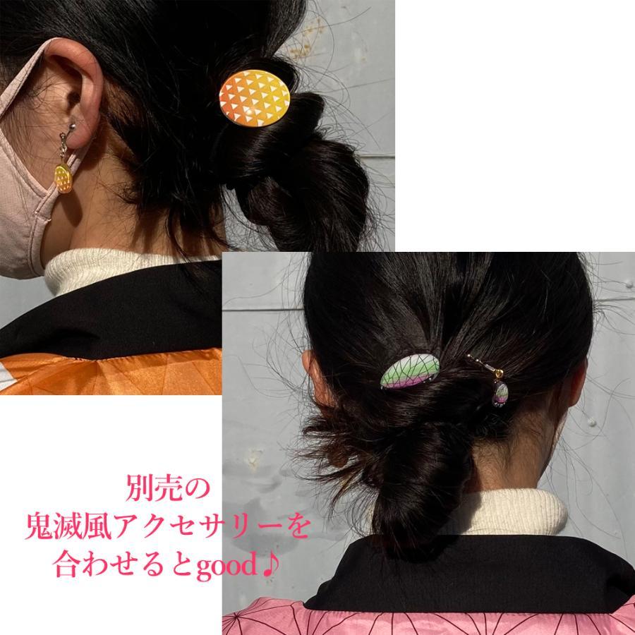 即納 特価セール 子供用 ジュニア用 鬼滅の刃風 あったかリバーシブルはんてん(全3色×2サイズ ) Sサイズ Mサイズ 小学生 中学生 子供 半纏 4期 hanten-10 z kimonohiroba-you 13