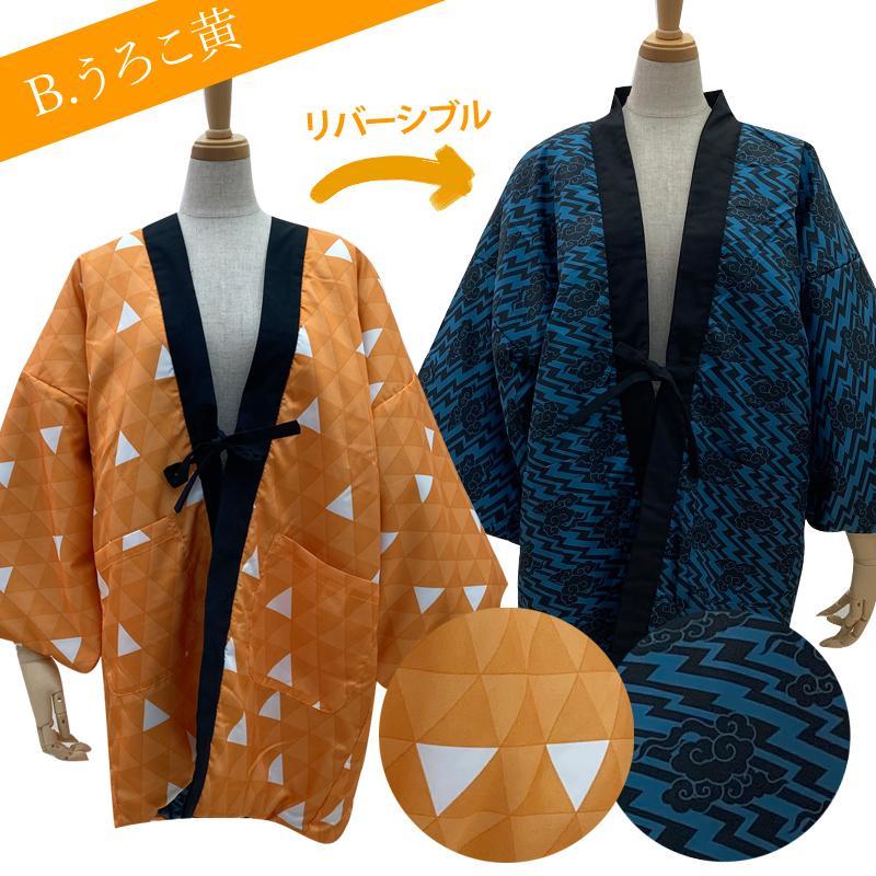 即納 特価セール 子供用 ジュニア用 鬼滅の刃風 あったかリバーシブルはんてん(全3色×2サイズ ) Sサイズ Mサイズ 小学生 中学生 子供 半纏 4期 hanten-10 z kimonohiroba-you 04