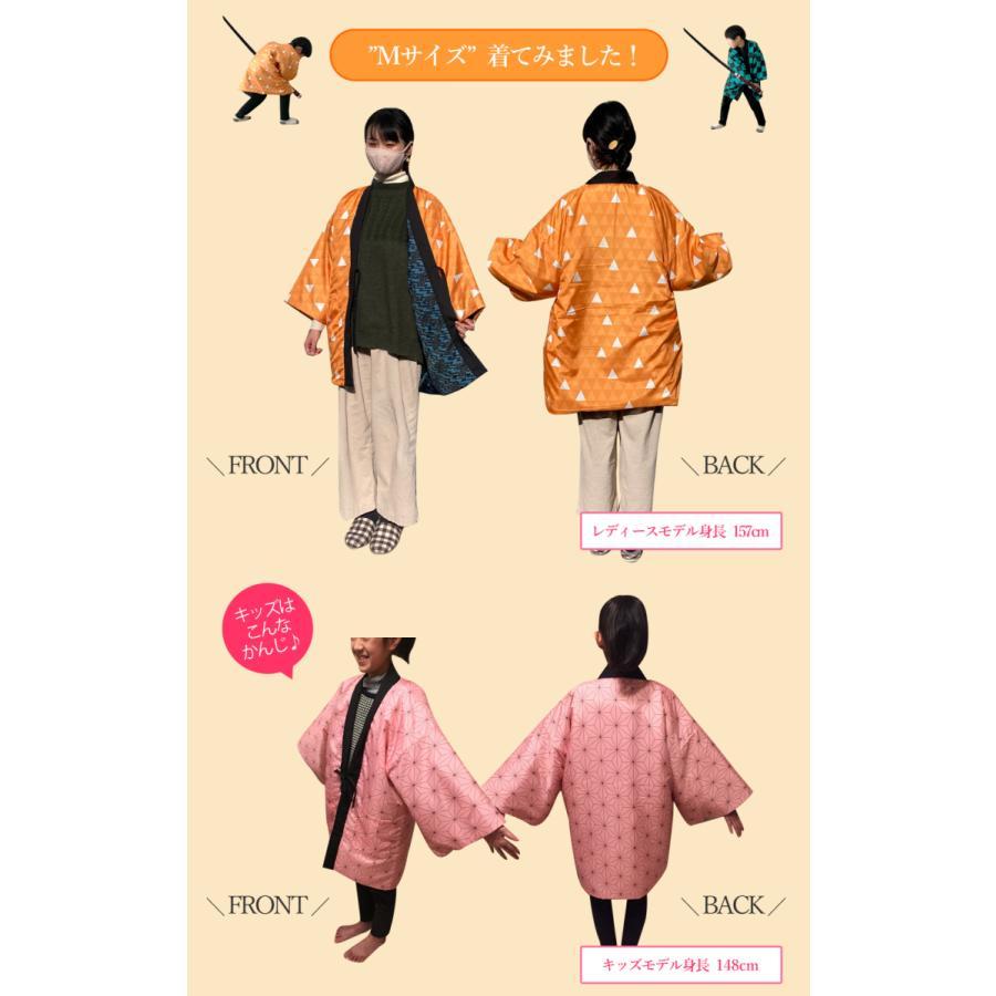 即納 特価セール 子供用 ジュニア用 鬼滅の刃風 あったかリバーシブルはんてん(全3色×2サイズ ) Sサイズ Mサイズ 小学生 中学生 子供 半纏 4期 hanten-10 z kimonohiroba-you 07