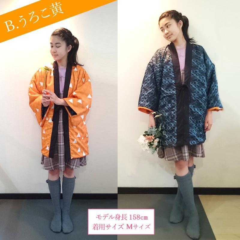 即納 特価セール 子供用 ジュニア用 鬼滅の刃風 あったかリバーシブルはんてん(全3色×2サイズ ) Sサイズ Mサイズ 小学生 中学生 子供 半纏 4期 hanten-10 z kimonohiroba-you 09
