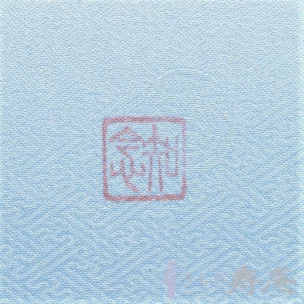 紅型染九寸名古屋帯 知念初子 本場琉球帯 紗綾型 花 白 アビスブルー 女性用 新品 未仕立|kimonojyuan|06