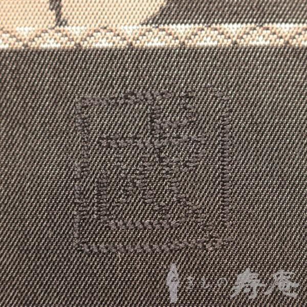 袋帯 人間国宝作 北村武資 経錦袋帯 六通柄 礼装 フォーマル帯 反物 黒字 墨色 黄褐色 飛鳥文 高見え 女性用 新品 未仕立|kimonojyuan|06