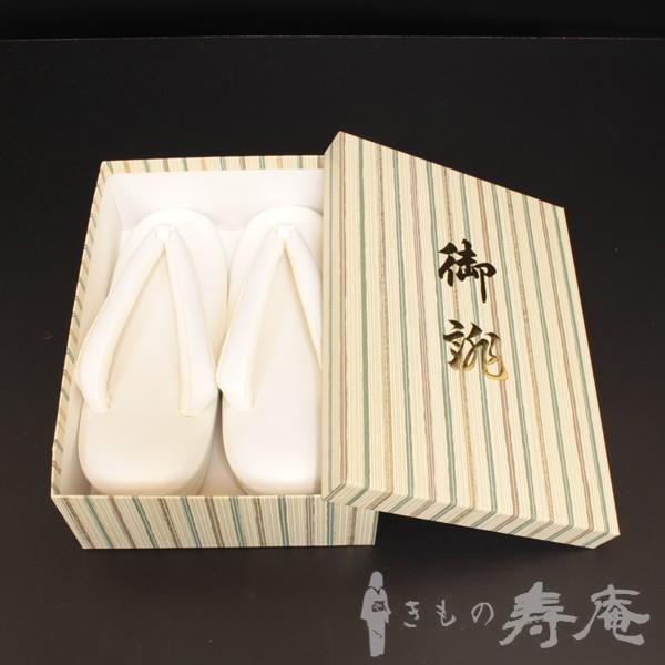 草履 レディース 帆布 痛くない 低反発 ゆったり幅広小判型 作れる型崩れ防止小物付 白色 パールホワイト S・M・L寸 三枚芯 お茶会 結婚式 母 新品 kimonojyuan 04