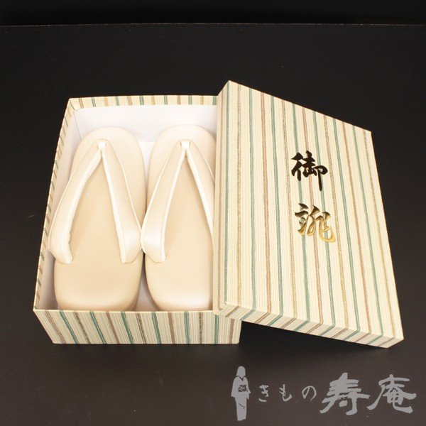 草履 帆布 低反発  痛くない 型崩れ防止小物付 さくら色  レディース  S・M・L寸  ゆったり幅広小判型 三枚芯  お茶会 新品 kimonojyuan 04