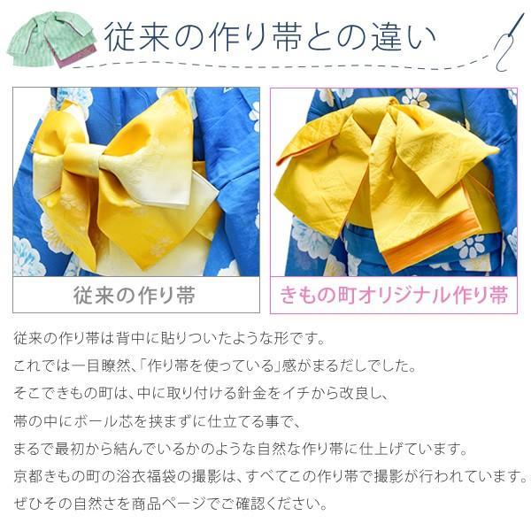 浴衣帯の作り帯加工(文化帯・付け帯・簡単帯) 自然に見えるきもの町オリジナル仕様 (メール便不可)|kimonomachi|02