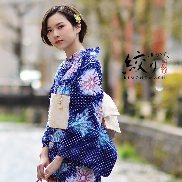 【Prices down】女性 浴衣「紺藍色 菊花」絞り浴衣 レディース ...