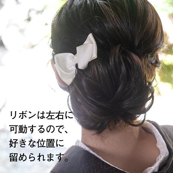 マスクバンド おしゃれ 耳が痛くならない 「リボン型 ブラック ネイビー ベージュ ピンク 全4色」 マスク ストラップ 髪飾り 耳紐 (メール便可)|kimonomachi|04