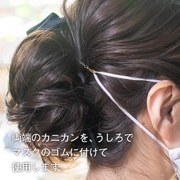 マスクバンド おしゃれ 耳が痛くならない 「リボン型 ブラック ネイビー ベージュ ピンク 全4色」 マスク ストラップ 髪飾り 耳紐 (メール便可)|kimonomachi|05