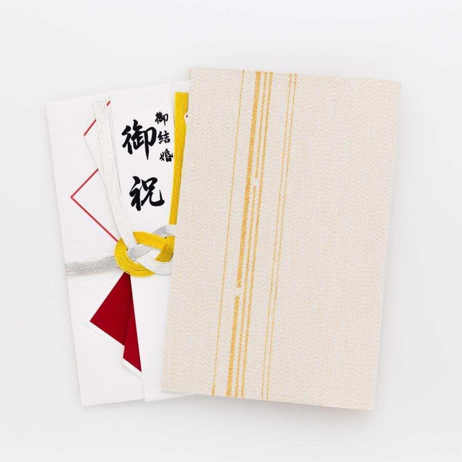売り切れ必至! 大きい ふくさ 袱紗 結婚式 お祝い 男性 女性 日本製 西陣爪掻本綴織 シルク 金 大 L, ミカタチョウ 8db268d0