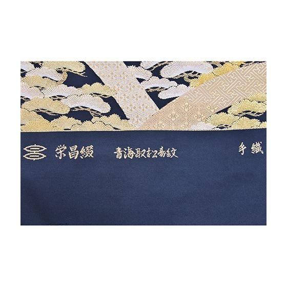 河村織物謹製 栄昌綴逸品袋帯 kimonotanaka 03