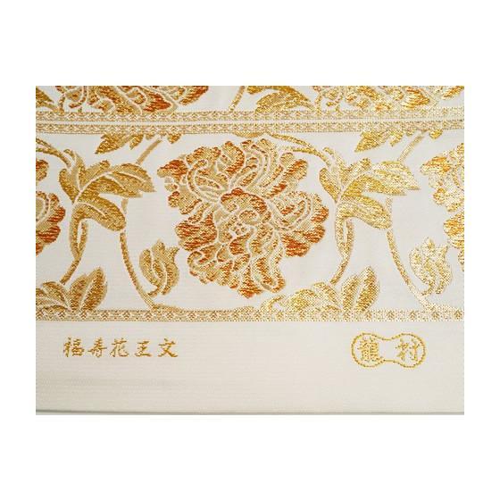 龍村美術織物 特選西陣織本袋帯「福寿花王文」白ベース金糸礼装袋帯|kimonotanaka|06