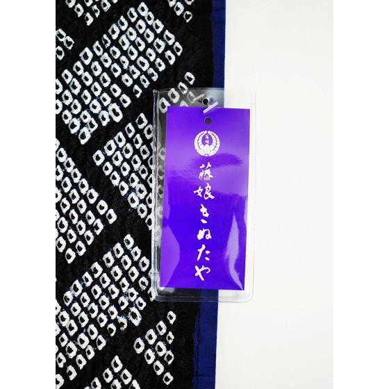 藤娘きぬたや 高級総絞り染小紋着尺「桧垣重ね文」名門絞りきもの|kimonotanaka|06