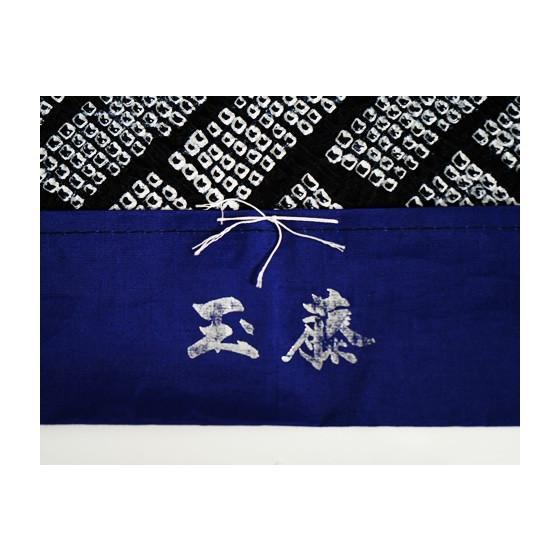 藤娘きぬたや 高級総絞り染小紋着尺「桧垣重ね文」名門絞りきもの|kimonotanaka|09