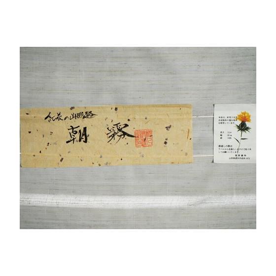 紅花染紬着尺「朝霧」長井紬 紅花染「薄灰色」山形県米沢織 kimonotanaka 05