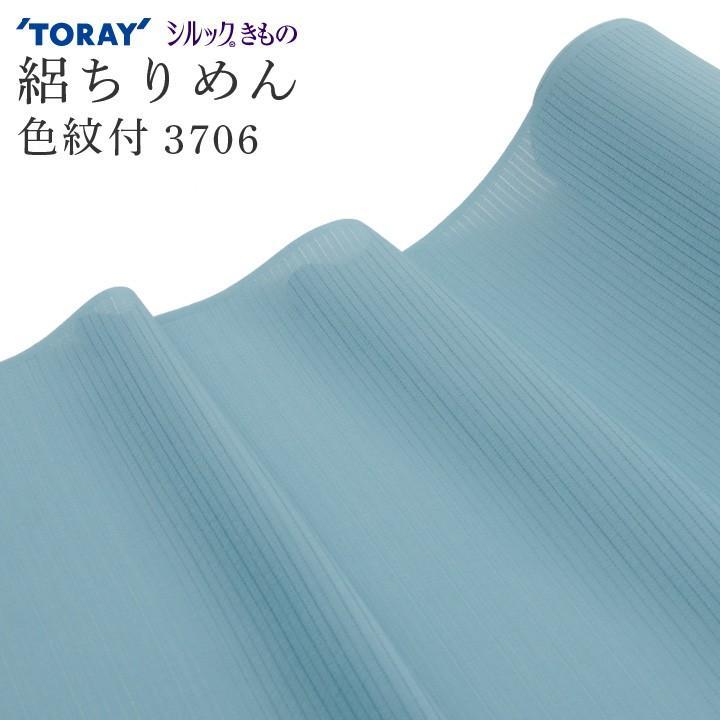最上の品質な 東レシルック 絽ちりめん 夏物 色無地 ブルー 青色 反物 誂え可能 着物 シルック ちりめん 送料無料, 東町 a86d1cbf