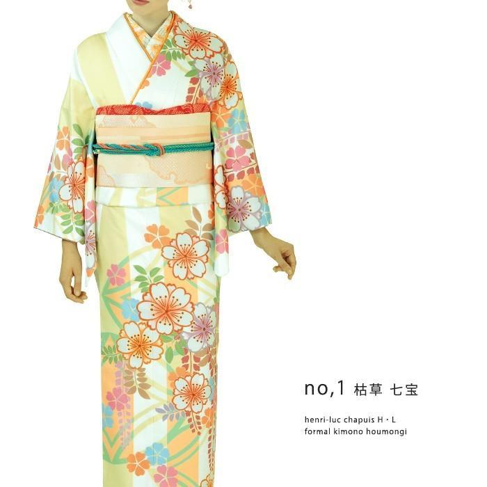 訪問着 袋帯 2点セット フォーマル 着物 アッシュエル|kimonoyawakura|02