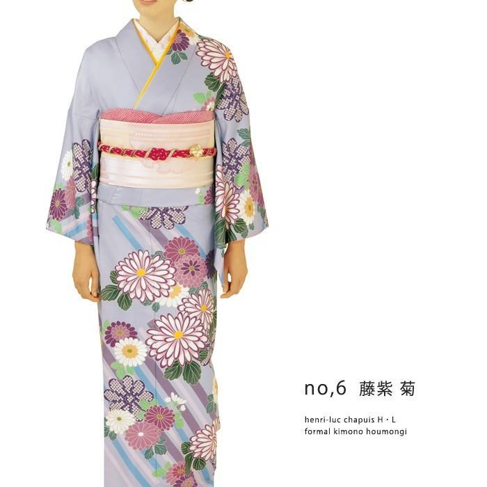 訪問着 袋帯 2点セット フォーマル 着物 アッシュエル|kimonoyawakura|12
