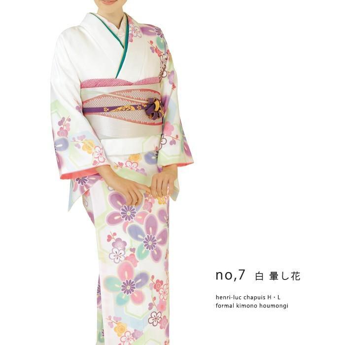 訪問着 袋帯 2点セット フォーマル 着物 アッシュエル|kimonoyawakura|14