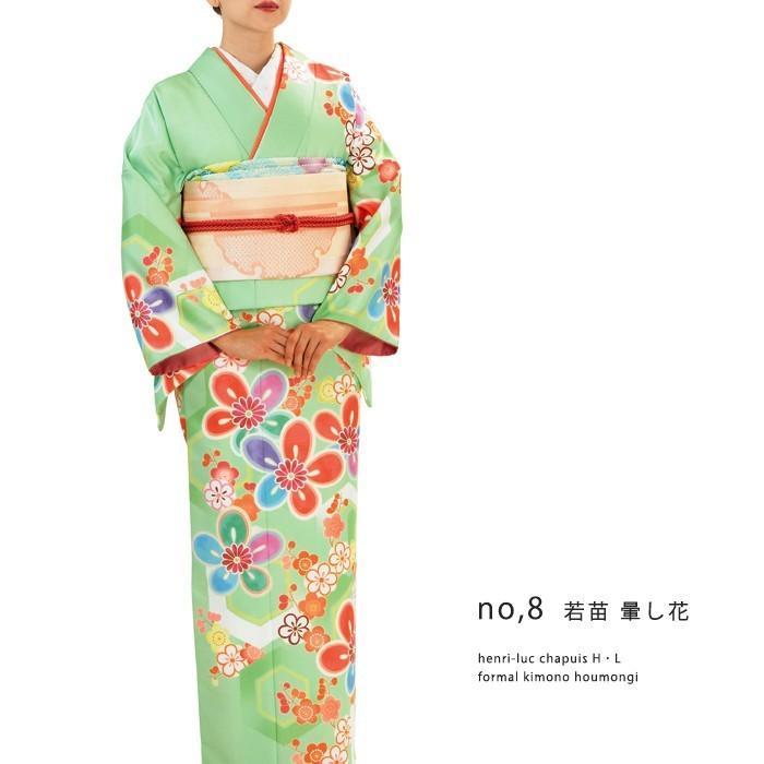 訪問着 袋帯 2点セット フォーマル 着物 アッシュエル|kimonoyawakura|16