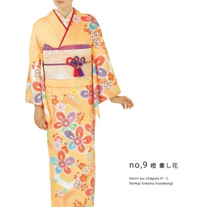 訪問着 袋帯 2点セット フォーマル 着物 アッシュエル|kimonoyawakura|18