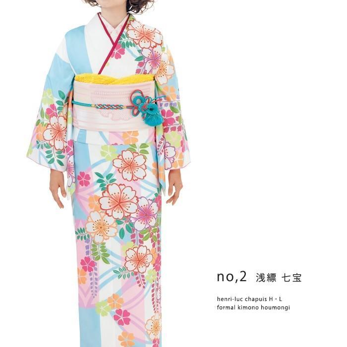 訪問着 袋帯 2点セット フォーマル 着物 アッシュエル|kimonoyawakura|04