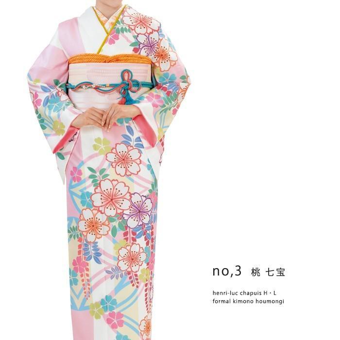 訪問着 袋帯 2点セット フォーマル 着物 アッシュエル|kimonoyawakura|06
