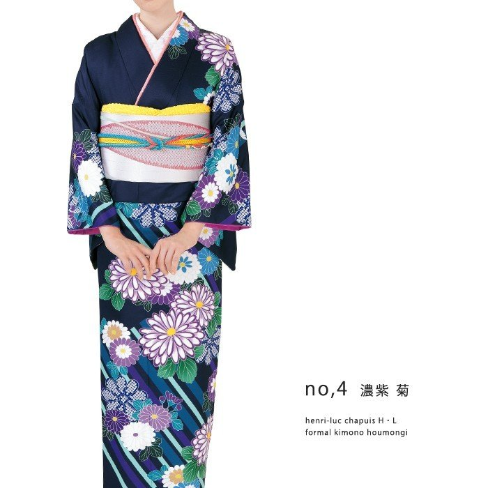 訪問着 袋帯 2点セット フォーマル 着物 アッシュエル|kimonoyawakura|08