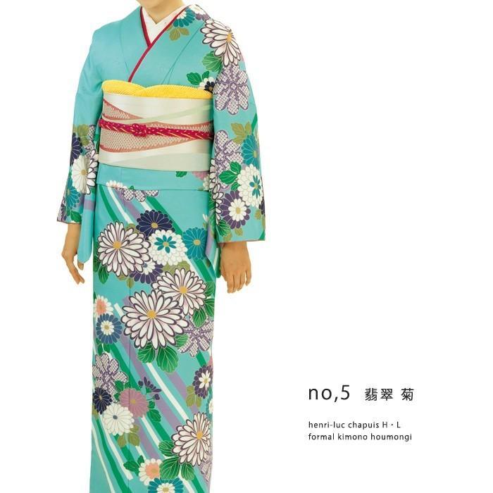 訪問着 袋帯 2点セット フォーマル 着物 アッシュエル|kimonoyawakura|10