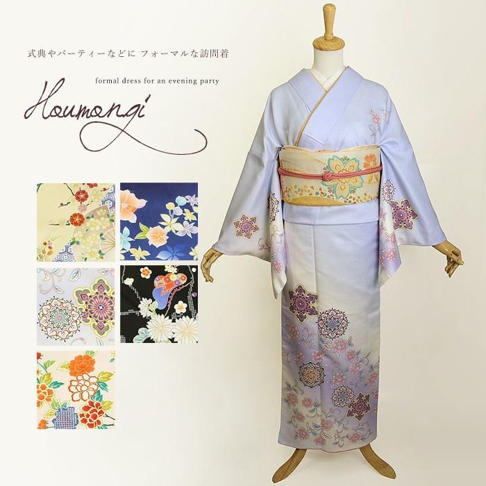 特価 訪問着 洗える着物 新品 結婚式 七五三 上品|kimonoyawakura