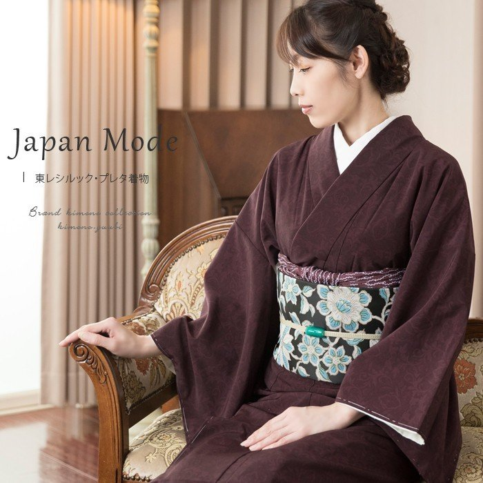 japan-mode