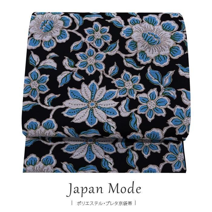 japan-mode-obi