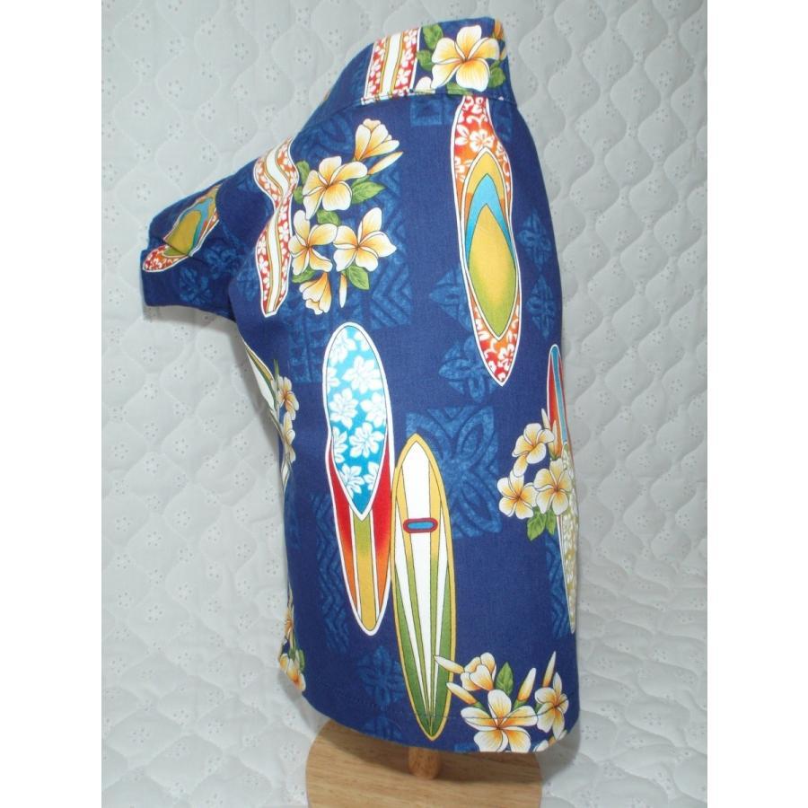 NS-07-K  犬服 /オリジナル / アロハシャツ / ハワイで購入した生地使用 【ハンドメイド】小型犬/ヨーキー・ミニチュアダックス・ミニチュアピンシャー|kinako-mitsumame