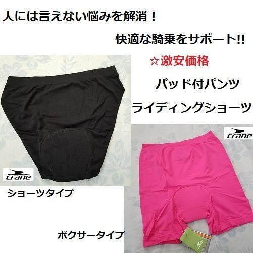 ◎激安 乗馬 レディース 女性 パッド付きパンツ アンダーウェア 馬術 :021:KIND ALL 通販 Yahoo!ショッピング