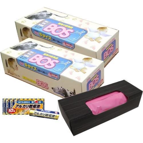 【おまけ:三菱アルカリ乾電池付き】クリロン化成 驚異の防臭袋BOS おむつとペットのうんち用(袋色:ピンク) Sサイズ(20*30cm) 箱型200枚入/2個セット king-depart