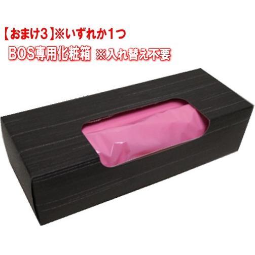 【おまけ:三菱アルカリ乾電池付き】クリロン化成 驚異の防臭袋BOS おむつとペットのうんち用(袋色:ピンク) Sサイズ(20*30cm) 箱型200枚入/2個セット king-depart 03