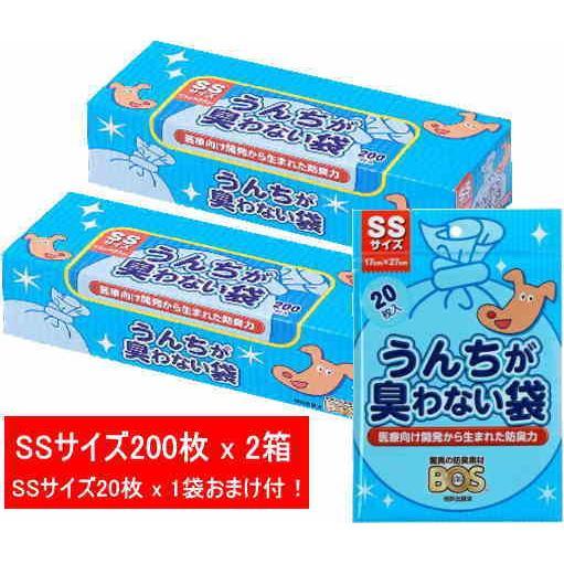 クリロン化成 BOS うんちが臭わない袋ペット用(袋色:みずいろ) SSサイズ(17*27cm) 箱型200枚入/2個セット(おまけ:三菱アルカリ乾電池10本付) king-depart
