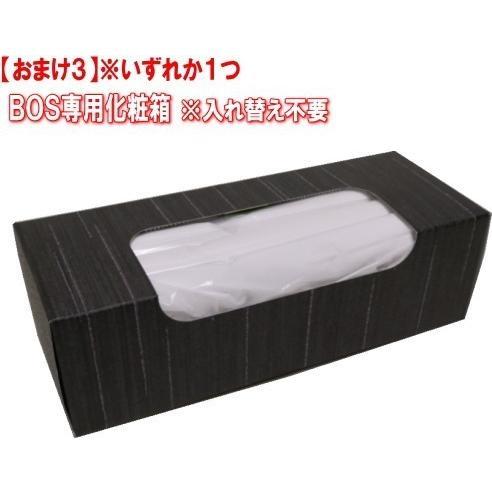 クリロン化成 BOS うんちが臭わない袋ペット用(袋色:みずいろ) SSサイズ(17*27cm) 箱型200枚入/2個セット(おまけ:三菱アルカリ乾電池10本付) king-depart 02