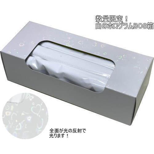 クリロン化成 BOS うんちが臭わない袋ペット用(袋色:みずいろ) SSサイズ(17*27cm) 箱型200枚入/2個セット(おまけ:三菱アルカリ乾電池10本付) king-depart 04