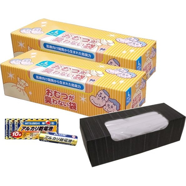 (おまけ:専用化粧箱もしくはアルカリ電池付き!)おむつが臭わない袋BOS(ボス) Lサイズ 90枚入x 2個セット|king-depart