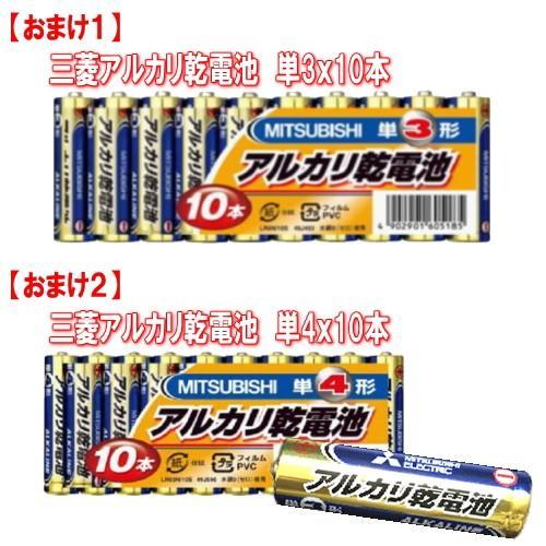 (おまけ:専用化粧箱もしくはアルカリ電池付き!)おむつが臭わない袋BOS(ボス) Lサイズ 90枚入x 2個セット|king-depart|02