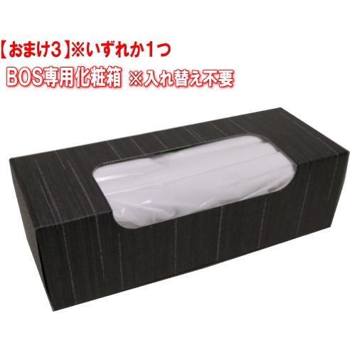(おまけ:専用化粧箱もしくはアルカリ電池付き!)おむつが臭わない袋BOS(ボス) Lサイズ 90枚入x 2個セット|king-depart|03